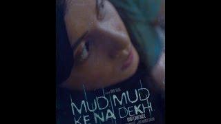 tvf presents mud mud ke na dekh dont look back