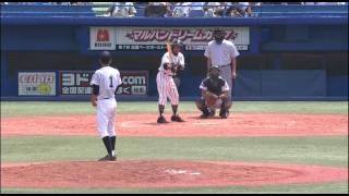 2013夏の高校野球 東東京大会 準々決勝【東京実業×都立江戸川】FULL