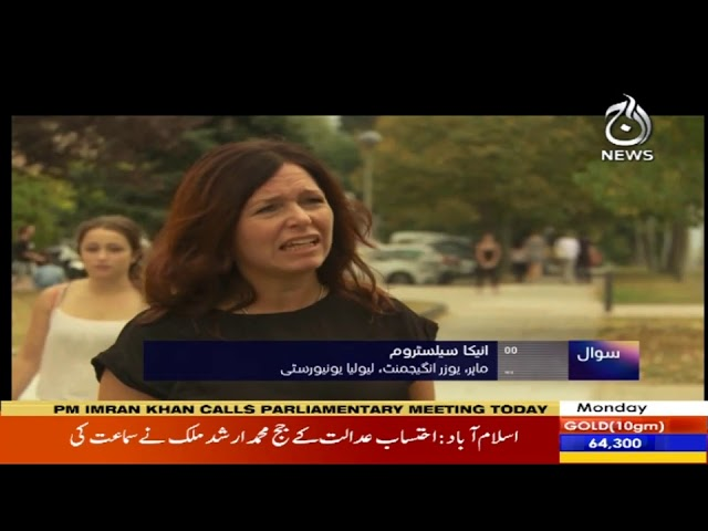 Sawal Hai Pakistan Ka  | 17 June 2019  | Aaj News