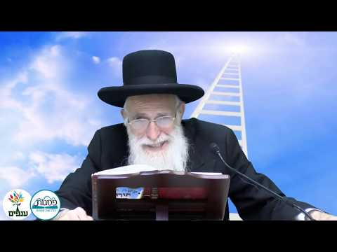 פרשת ויצא - הרב יהודה יוספי HD - שידור חי