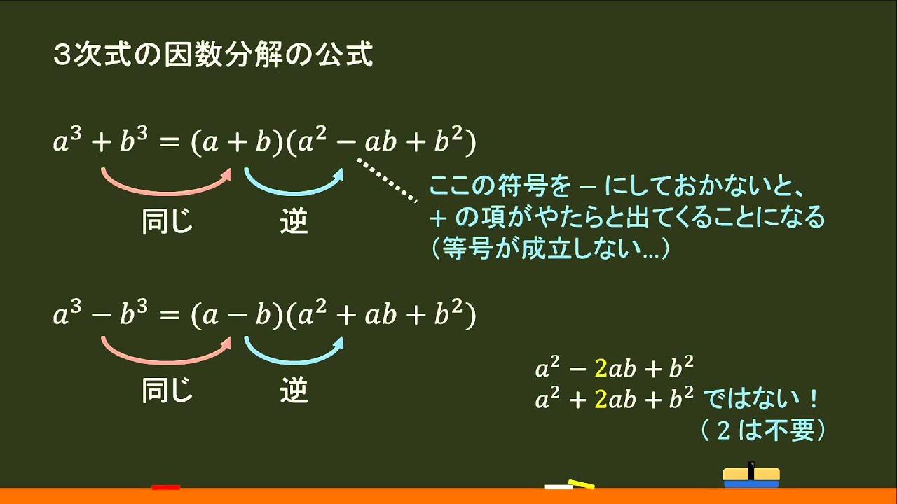 「数と式」の画像検索結果