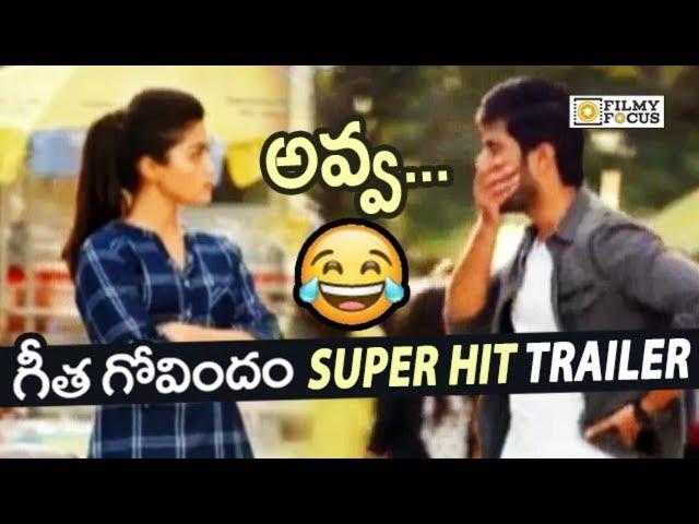 Geetha Govindam Movie Super Hit Trailers || Back to Back || Vijay Devarakonda, Rashmika Mandanna
