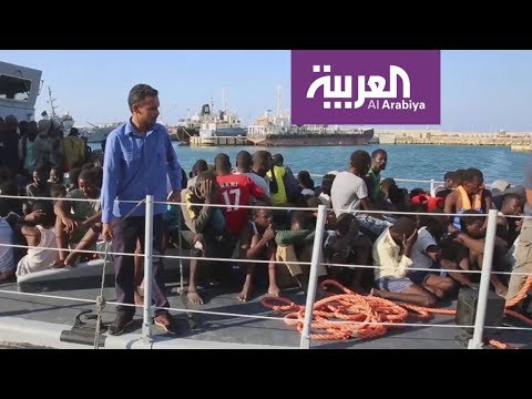 عقوبات على قائد سابق في خفر ليبيا الساحل بعد اتهامه بعمليات لتهريب البشر  - 20:53-2018 / 12 / 15