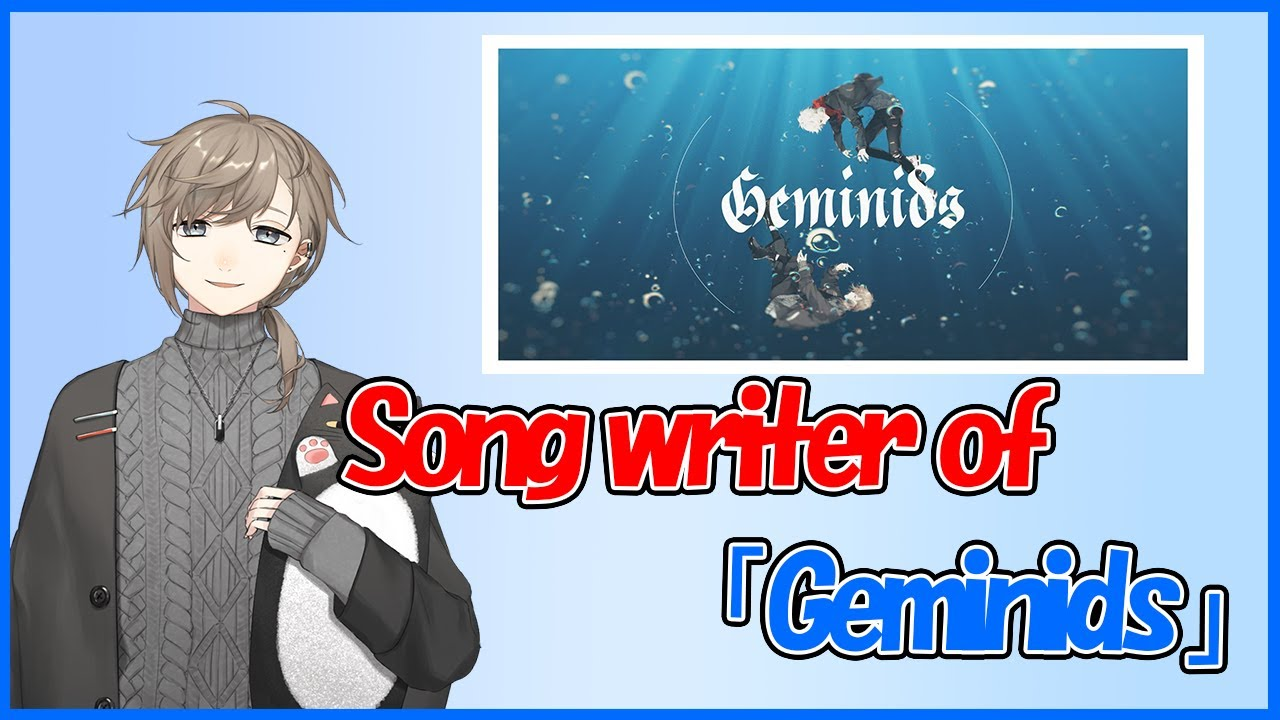 【NijiSanji】Kanae talks about song writer of ChroNoiR song 「Geminids」【ENGsub】