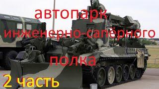 Заброшенные места Новосибирска №10 (Автопарк в/ч) 2 часть