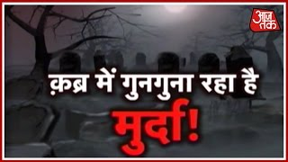 In a village near Meerut in UP - Jalalpur, people have been listeni...
