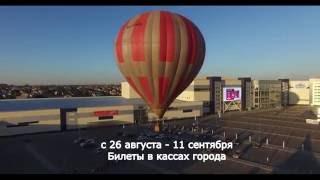 видео Где в Барнауле цирк
