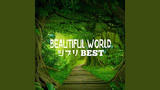 Provided to YouTube by TuneCore Japan 崖の上のポニョ · ジブリロックオールスターズ Beautiful World -ジブリ BEST- ℗ 2019 FARM RECORDS Released on: ...