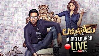Repeat youtube video Luckunnodu Audio Launch LIVE | Manchu Vishnu | Hansika | TFPC
