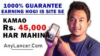 Best Freelancing Website To Make Money Online   Very Easy Work   Part Time Job  