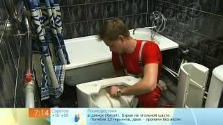 видео Установка раковины в Москве