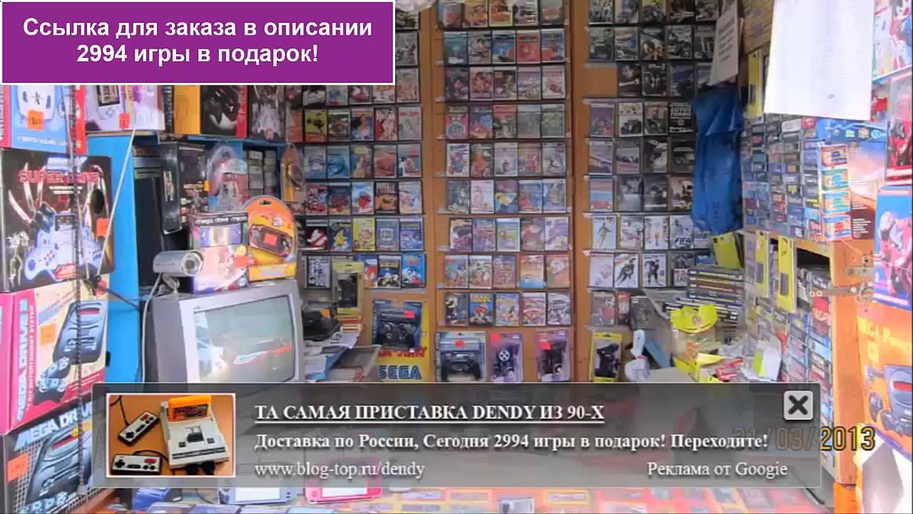 Playstation 4 Pro из Германии (Computeruniverse) - YouTube