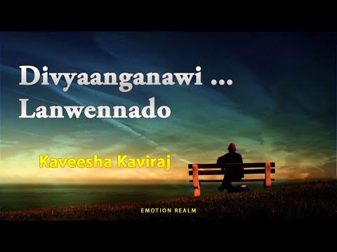 Divyaanganawi Lanwennado - Kaveesha Kaviraj [Emotional MP3 Song]