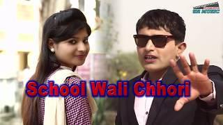 Sachool Wali Chhori ll Mahi Nain ll Sunny Gill ll ll New Haryanvi 2018