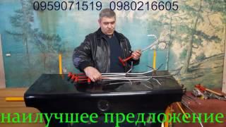 Видео обучение PDR в Днепре (098)0216605 (095)9071519, Специальное предложение