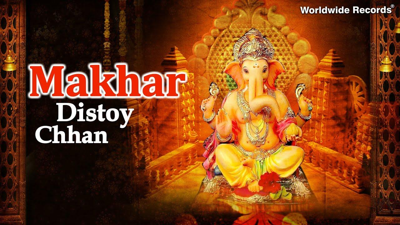 Makhar Distoy Chhan 36 Non Stop