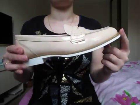 заказ обуви в интернет-магазине BONPRIX - босоножки лоферы слипоны + футболка и кофта