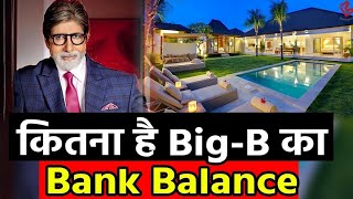 Amitabh bachchan    income    net worth   salary    lifestyle    And many more   