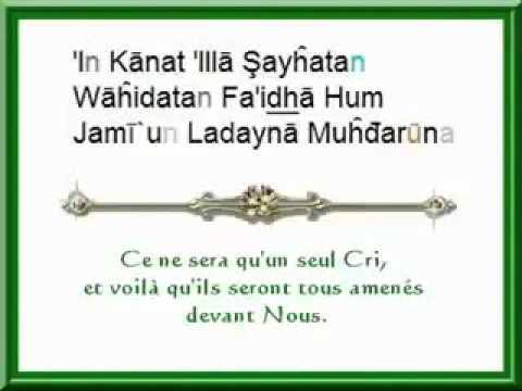 sourate yasin alafasy