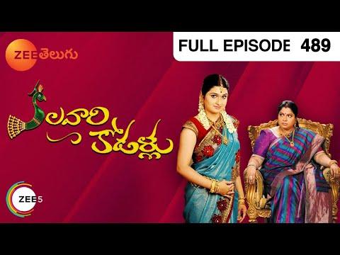 Kalavari Kodallu - Watch Full Episode 489 of 3rd January 2013