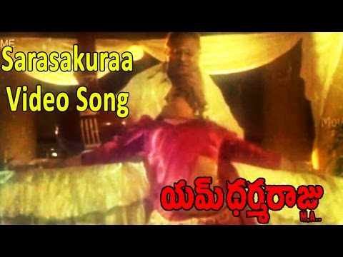 Sarasakuraa Doraa Video Song || M Dharmaraju MA Movie || Mohan Babu, Sujatha, Surabhi, Rambha