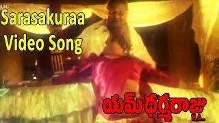 Sarasakuraa Doraa Video Song || M Dharmaraju MA Movie || Mohan Babu, Sujatha, Surabhi, Rambha