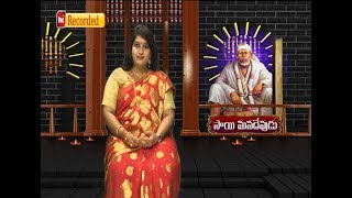 SAI MANADEVUDU LIVE THURSDAY 31-10-2019 PA 02