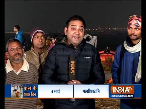 Kumbh Mela 2019: Prayagraj gears up for one of the largest gatherings in the world