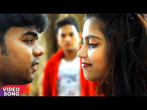 Raja Bihari का सबसे हिट गाना - Naina Chaar Ho Gaail - Maiyo Se Bis Biya Re - Hit Bhojpuri SOng 2018