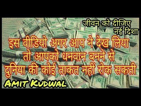 जीवन को दीजिए एक नई दिशा - jyotish vigyan