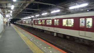 【終夜運転】近鉄1435系1435編成+5200系5204編成急行大阪上本町行き到着