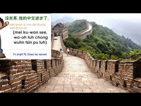dui bu qi song with lyrics