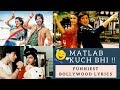 FUNNIEST BOLLYWOOD SONGS LYRICS | Bollywood Romantic-Comedy Songs | Hindi Love Songs - Video Jukebox