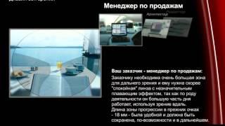 видео где купить ночные линзы в Москве