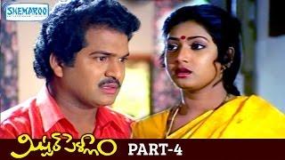 Video Mr Pellam Telugu Full Movie | Rajendra Prasad | Aamani | Part 4 | Shemaroo Telugu download MP3, 3GP, MP4, WEBM, AVI, FLV November 2017