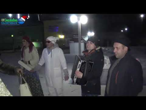 Буковина Онлайн: Маланка селами Заставнівщини 2019
