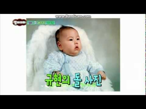 130915 Mammamia - Kyuhyun Childhood photo cut