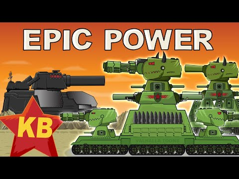 Epic Power - Cartoons About Tanks