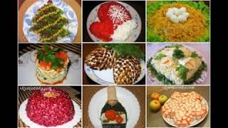 Идеи подачи блюд на Новый год 2019 Сервировка стола!