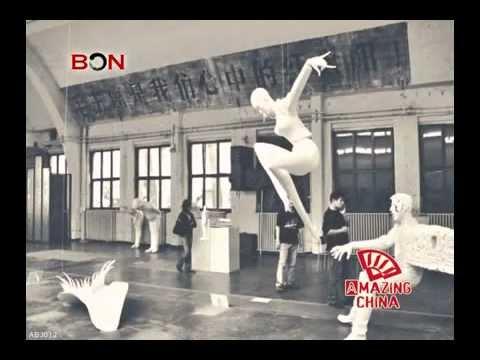 Tokyo Gallery - Amazing China Ep.12 - BONTV