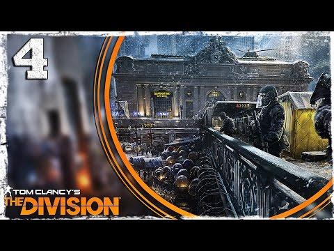 Смотреть прохождение игры [Xbox One] Tom Clancy's The Division BETA. #4: Темная зона.