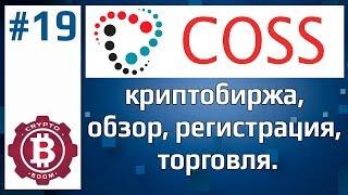 видео Зарегистрировать com, net, info, org