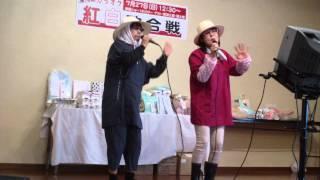 20140727船橋ゆろろぎの湯 紅白歌合戦にて.