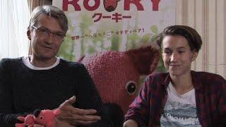 チェコで2010年に公開され大ヒットしたパペット映画『クーキー』の本編...