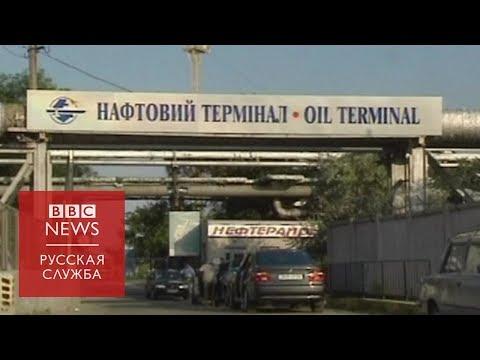 Украина без нефти