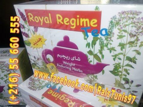 Royal Régime - رويال ريجيم (شاي تنحيف)