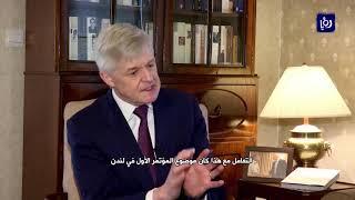 السفير البريطاني يؤكد أن بلاده والمجتمع الدولي سيتابعان دعم الأردن - (24-2-2019)