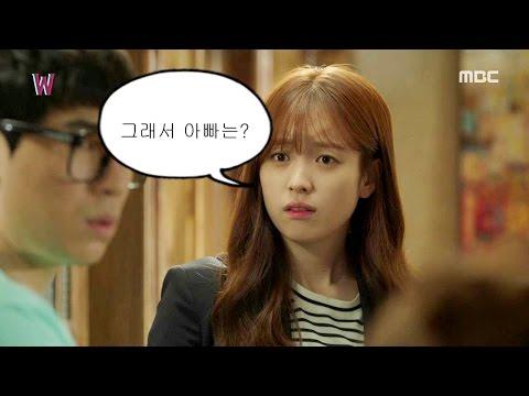 [FnE]Learn Korean through Drama W Ep1/Study Korean with Kdrama/Hangul