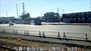 福島臨海鉄道小名浜駅移転後の様子 おまけ付き 651系回送