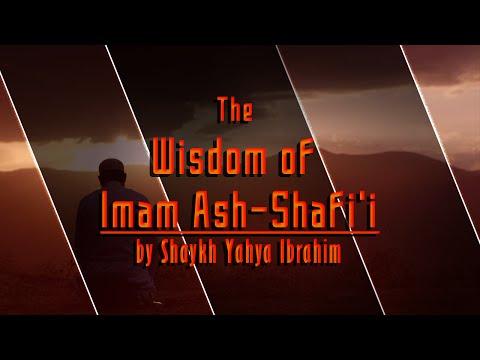 The Wisdom of Imam Ash-Shafi